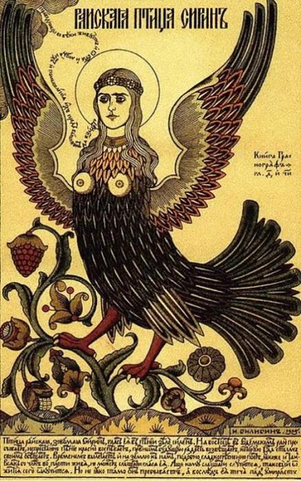 Птица Сирин. Иван Билибин