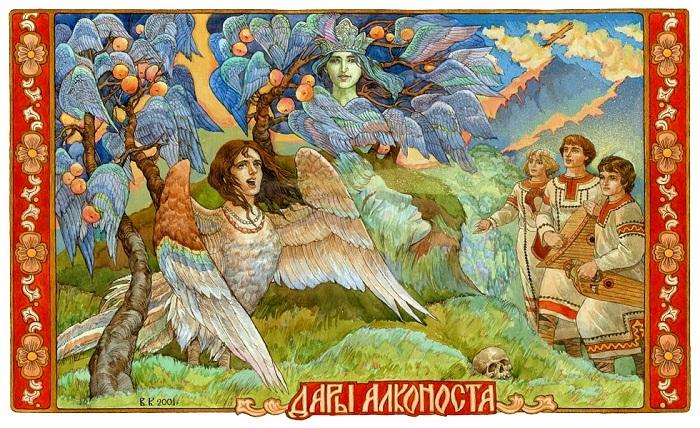 Дары Алконоста. Виктор Корольков.