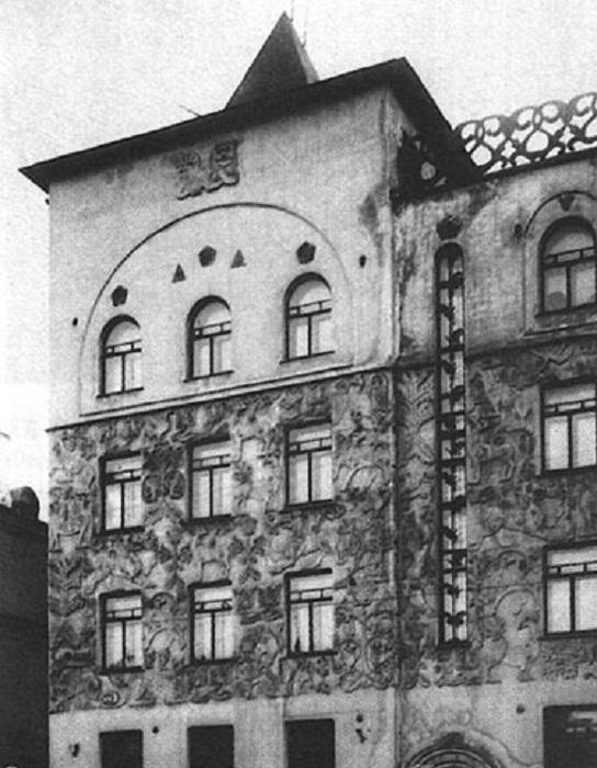 Фото 1910 г. Гуржиева