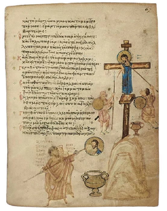 Иконоборцы Иоанн Грамматик и еп. Антоний Силейский замазывают известью икону Иисуса Христа