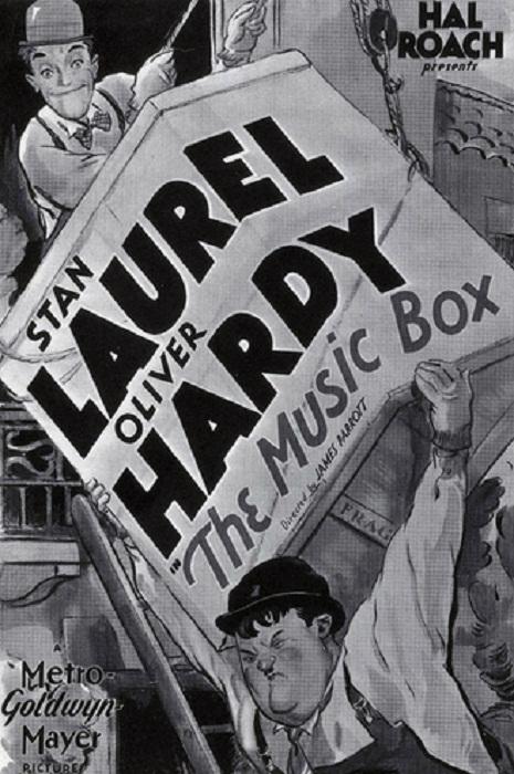 Реклама фильма Ящик с музыкой