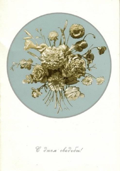 Открытка с изображением букета Пименовых
