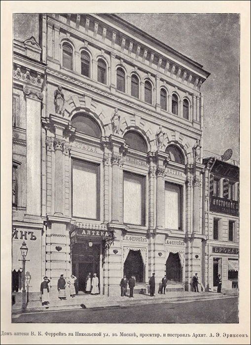 Главный фасад здания