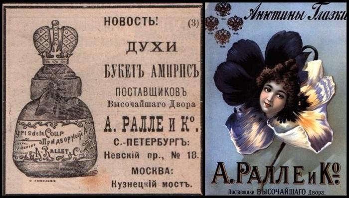Специально для российских зим Альфонс Ралле разработал серию «зимних  духов», которые безумно понравились нашим дамам. Они наносили их, выходя на  улицу, ... 46150be53c4