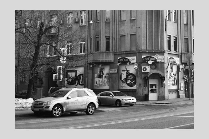 Первый молочный магазин Чичкина был открыт в 1888 году, на Петровке, 17