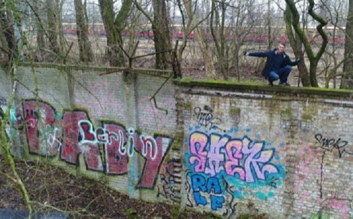 Забытая стена