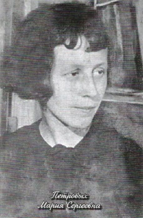 Мария Петровых в годы войны