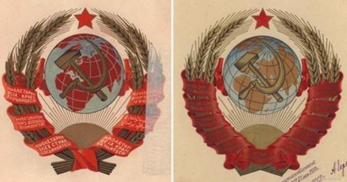 Государственный Герб СССР 1923 и 1937 года