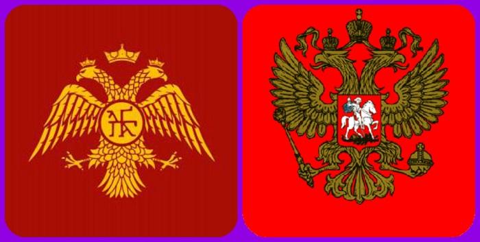Византийский и российский двуглавые орлы