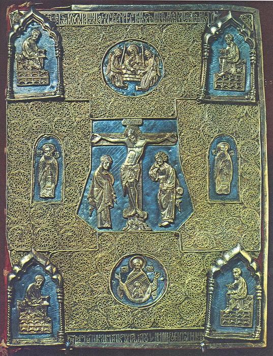 Оклад Христофорова Евангелия. 1448. Серебро, литье, чеканка, гравировка, скань, чернь