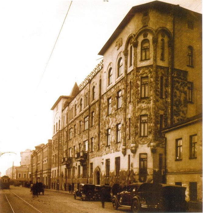 Дом в 30-е годы