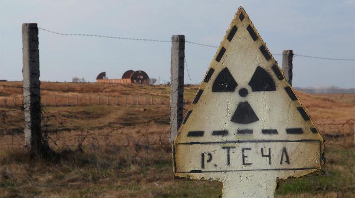 Река Теча несла радиоактивные отходы в океан. /Фото: topnews.ru