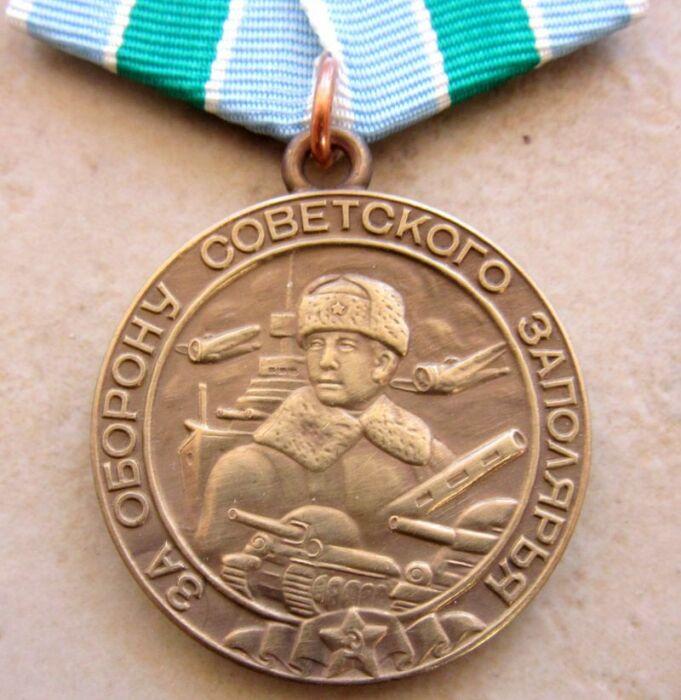 Учрежденная защитникам Заполярья медаль. /Фото: cdn.moypolk.ru