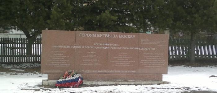 В Яхроме стоит единственный памятник защитникам Москвы в 1941 г. с фамилией генерала Власова./Фото: pbs.twimg.com