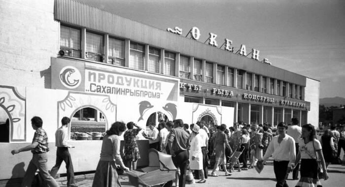 Рыбный магазин, 1979 год. /Фото: stoneforest.ru