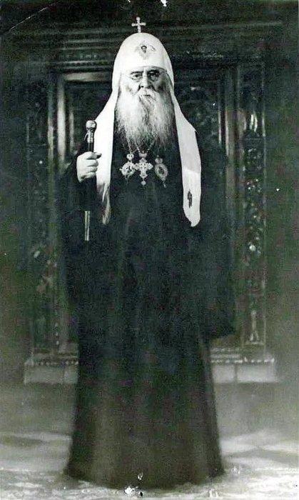 Патриарх Сергий. /Фото: cdnimg.rg.ru