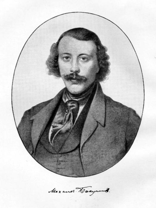 Михаил Бакунин, 1843 год./Фото: vatnikstan.ru