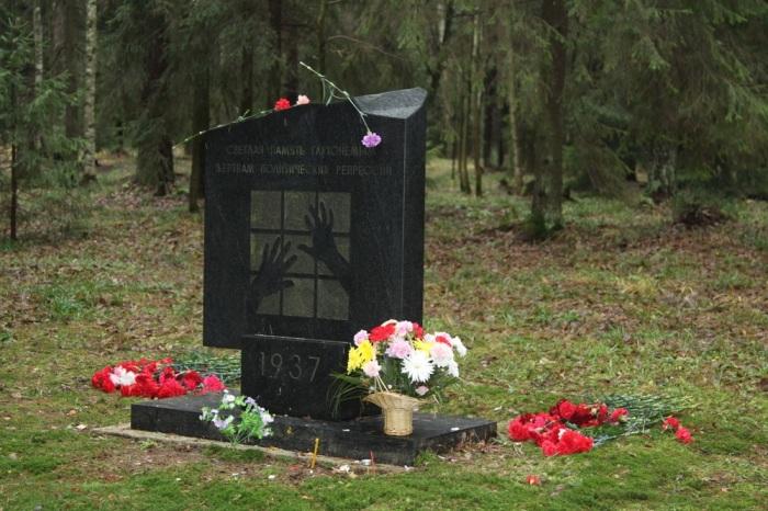 Памятник расстрелянным глуÑонемым./Фото: gulagmuseum.org