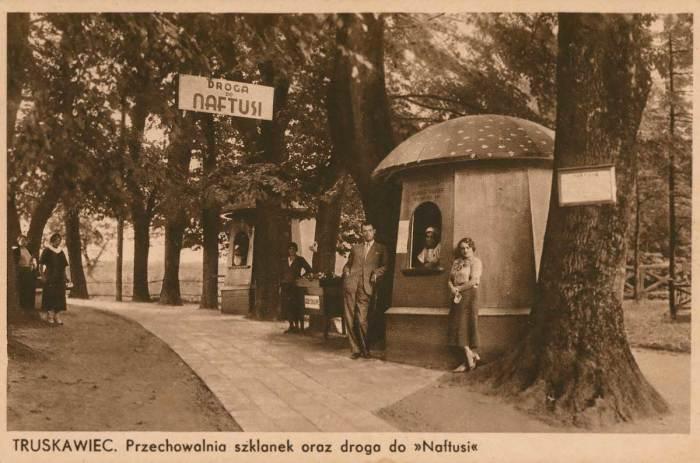 Трускавец был популярным польским курортом. /Фото: gotruskavets.com
