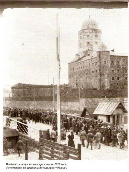 Самая страшная трагедия, затеянная финскими националистами, произошла в Выборге./Фото: topwar.ru
