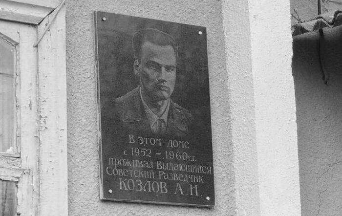 Памятная табличка на родине. /Фото: gotps3.ru