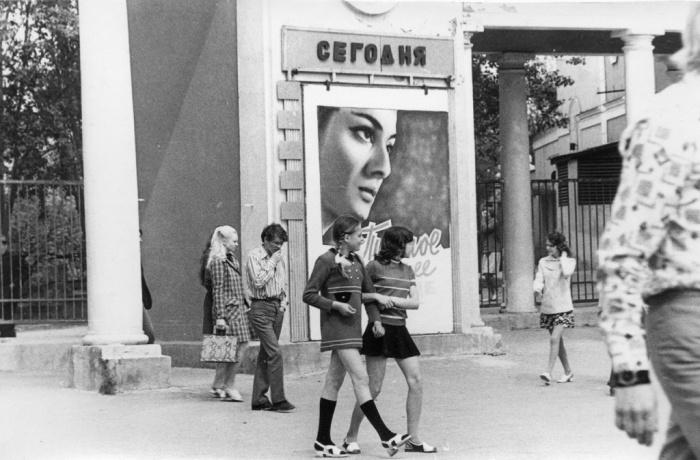 Посещение кинотеатра было настоящим праздником. /Фото: news.rambler.ru