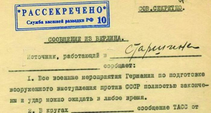 Советские спецслужбы перехватывали шифровки Лонгина, но видели их недостоверность. /Фото: on.rbsmi.ru