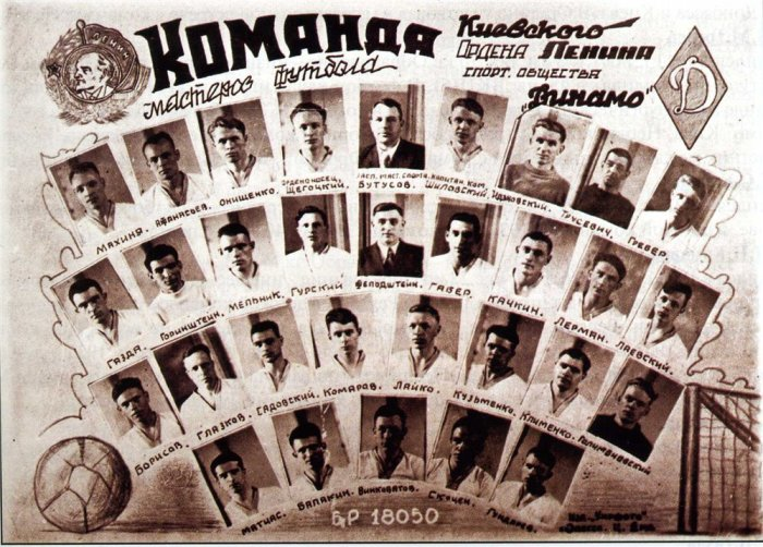 Команда «Динамо-Киев» в 1941 году./Фото: forumimage.ru