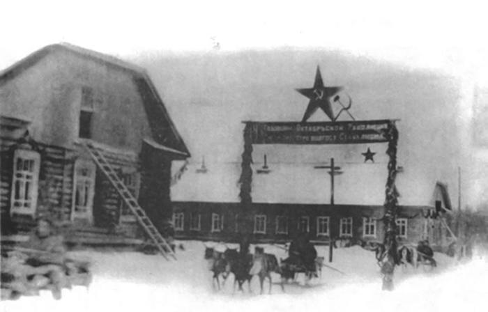 Казымская культбаза, 1931 год. /Фото: mtdata.ru