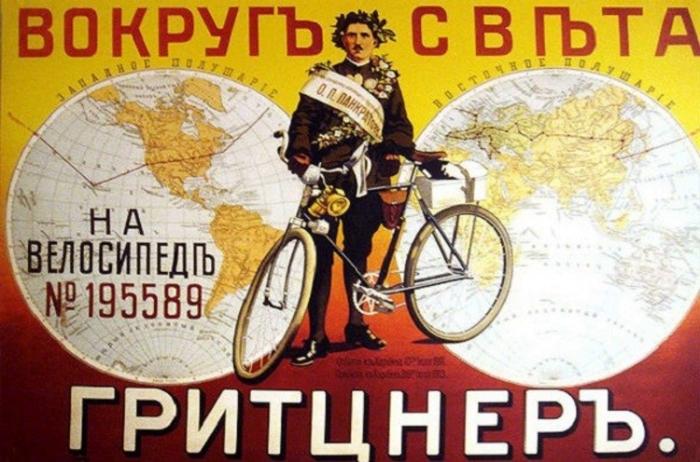Благодаря медиасопровождению, имя Панкратова узнали во всем мире. /Фото: shkolazhizni.ru