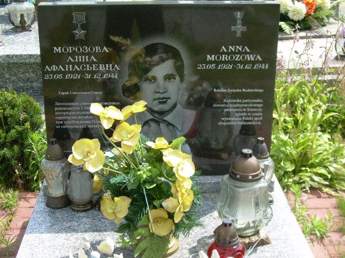 Могила Анны Морозовой./Фото: i2.wp.com