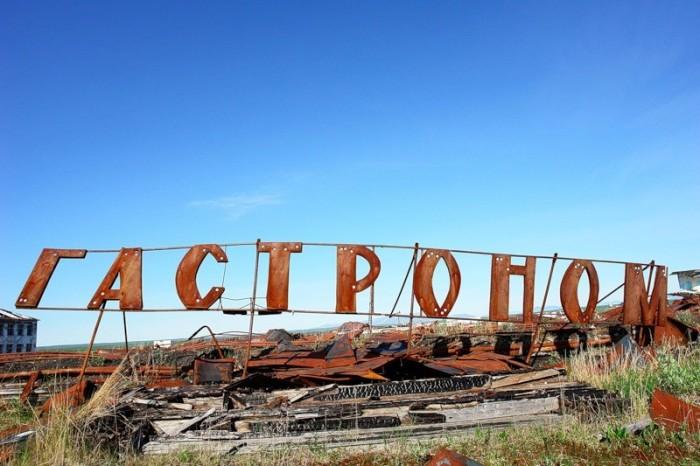 В советские годы за покупками в Хальмер-Ю ехали оленеводы со всех окрестностей./Фото: cdn.fishki.net