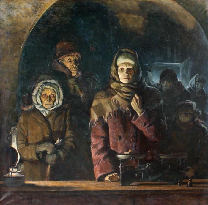 Блокадный хлеб. Н. Цыцин. /Фото: i2.wp.com