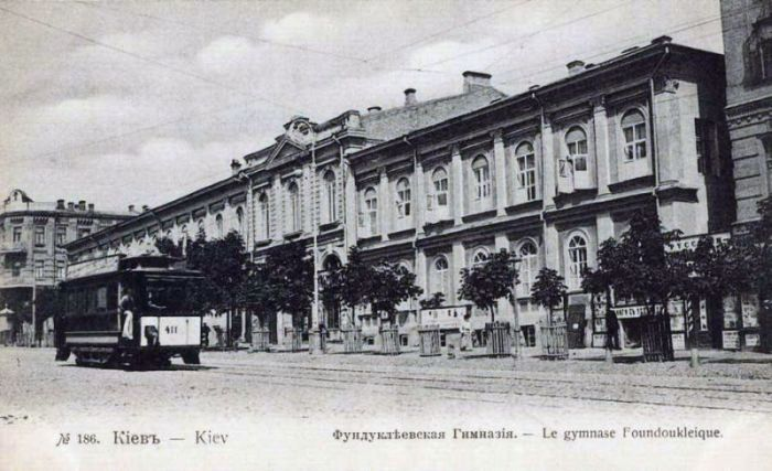 Фундуклеевская гимназия в Киеве. /Фото: odnarodyna.org
