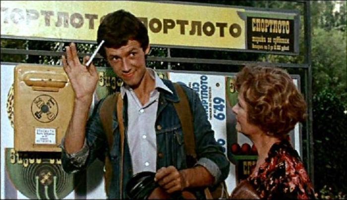 Фильм Гайдая «Спортлото-82» был невероятно популярен. /Фото: aeslib.ru