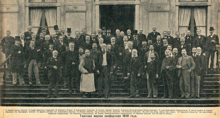 Делегаты Гаагской конференции 1899 года. /Фото: newsroyal.ru