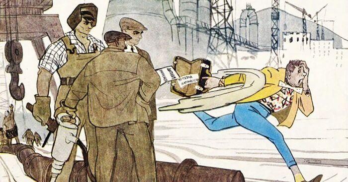 Стиляги подвергались общественной критике. /Фото: mtdata.ru