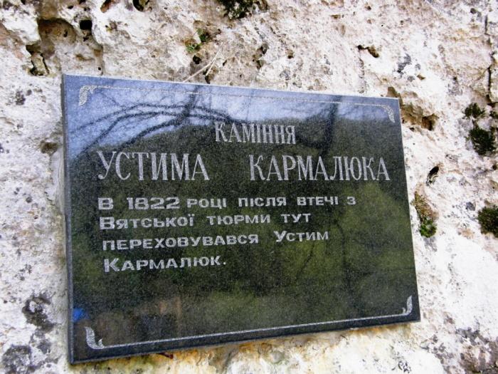 Памятная табличка в честь украинского героя. /Фото: static.ukrinform.com
