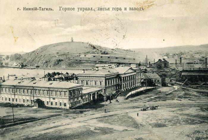 Нижний Тагил, вид на заводоуправление и завод. Вторая половина XIX в./Фото: ntagil.org