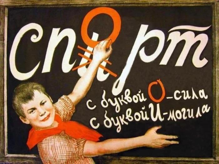 В антиалкогольной борьбе использовались детские образы. /Фото: avatars.mds.yandex.net