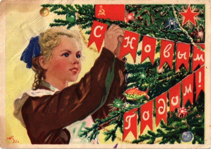 В 1935 году Новый год вернули — по инициативе партийного деятеля Павла Постышева. /Фото: pics.meshok.net