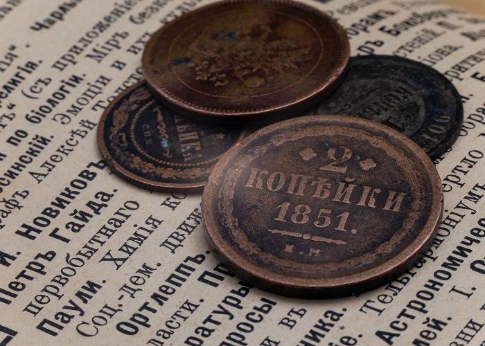 Четверговая соль помогала приманивать деньги. /Фото: cdn.photosight.ru