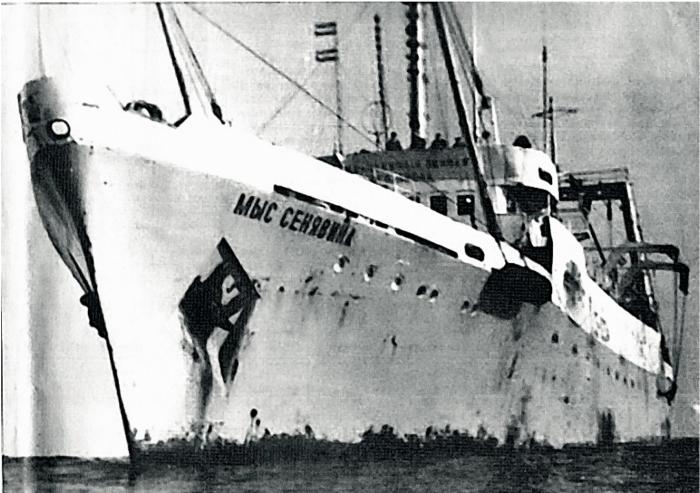 Траулер «Мыс Сенявина». /Фото: navalhistory.org