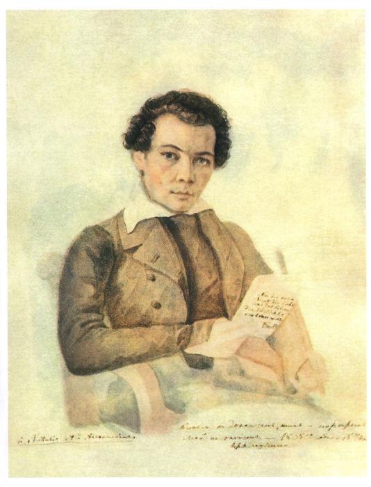 Акварельный портрет (автопортрет) Михаила Александровича Бакунина, 1830 г./Фото: 5rim.ru