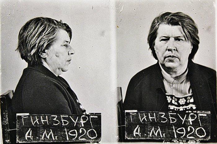 Антонина Макарова («Тонька-пулемётчица») – палач Локотского самоуправления. /Фото: legkovmeste.ru