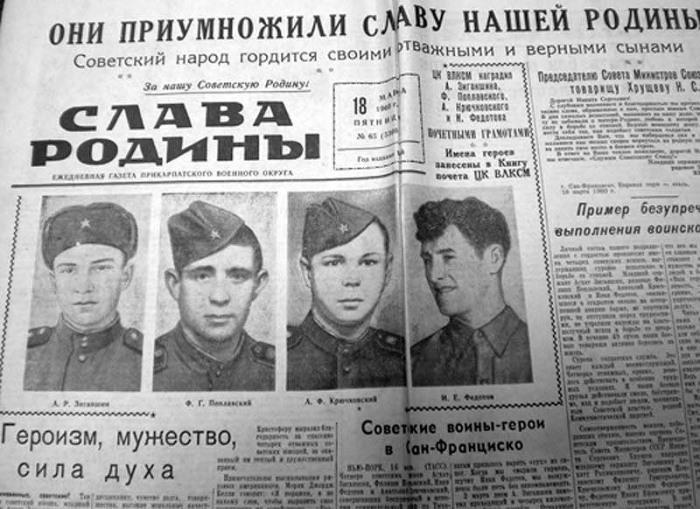 История мужества военнослужащих облетела весь мир. /Фото: bigpicture.ru
