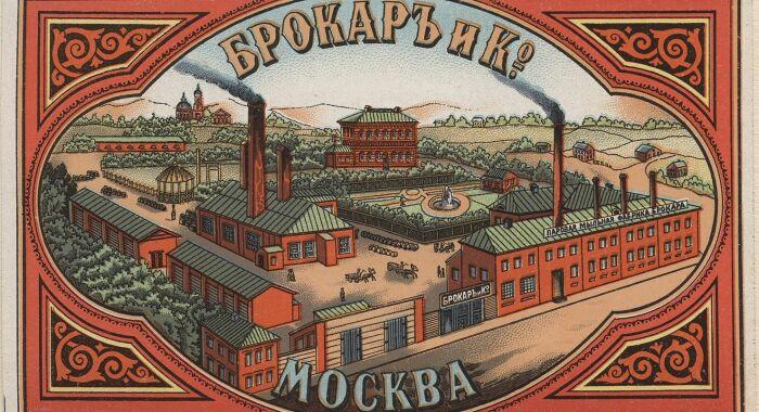 Фабрика Брокара в 19 веке. /Фото: i.pinimg.com