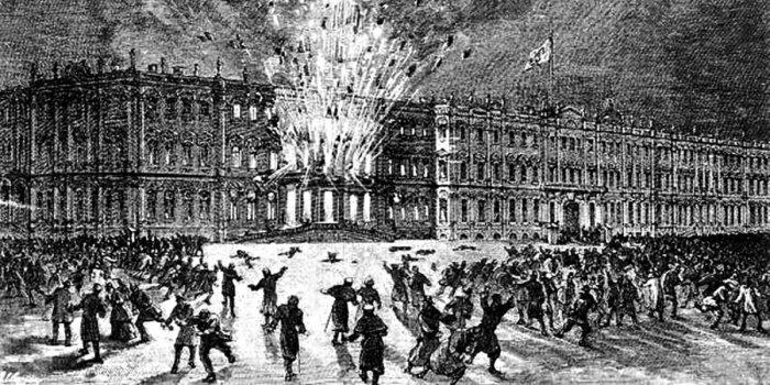 Взрыв в Зимнем Дворце (покушение на императора Александра II)./Фото: avatars.mds.yandex.net