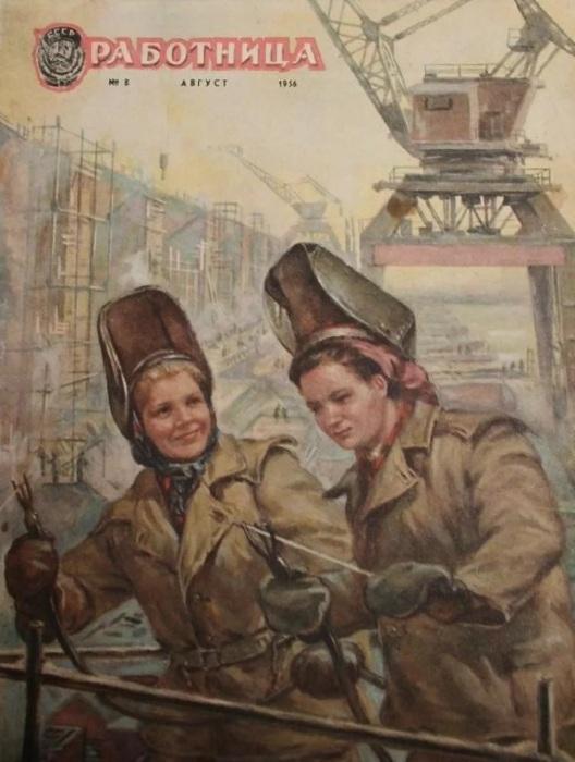 Первые выпуски «Работницы» в 1914-м были изъяты из тиража. /Фото: avatars.mds.yandex.net