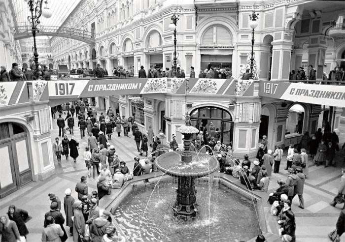 ГУМ успел побывать символом ленинского НЭПа./Фото: img-fotki.yandex.ru
